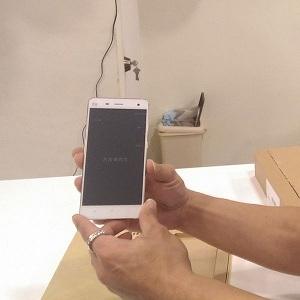 Los smartphones chinos como este Xiami M4 incorporan prestaciones y diseño de calidad a bajo coste. Photo by Vernon Chan