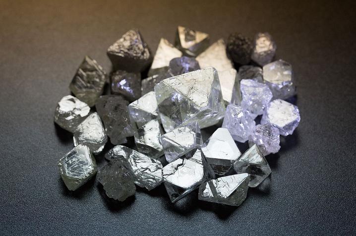 Diamantes certificados: signo de calidad