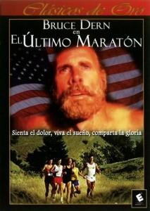 El último maratón, con Bruce Dern - Precio y stock