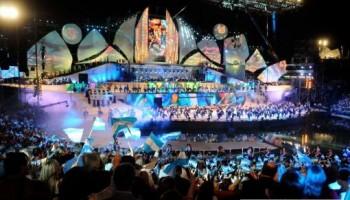 Fiesta de la vendimia mendocina en Argentina