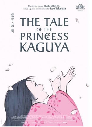 """Crítica de """"La Leyenda de la Princesa Kaguya"""", de Studio Ghibli"""