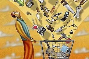 Derechos del Consumidor – Imagen: Camilapuentes / Wikimedia Commons