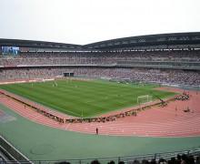 Estadio de Yokohama (Japón)