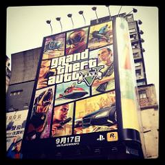 Grand Theft Auto V: una obra maestra rebajada estas navidades