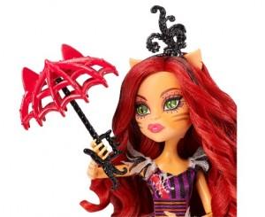 Donde comprar muñecas Monster High Gooliope