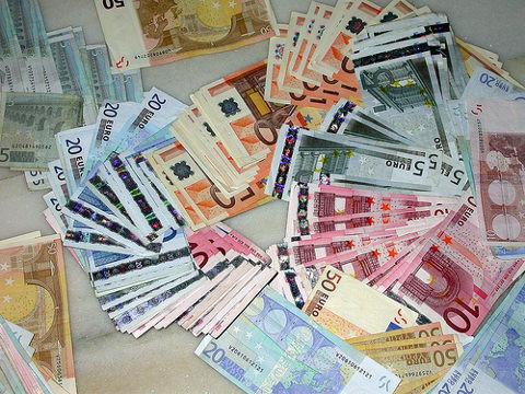 Mejores fondos de inversión  2016 por rentabilidad actual