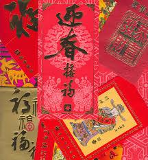 fa hong bao - Sobre Rojo chino