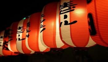 happy new year chino