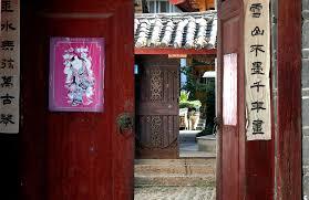 """""""Tie Chunlian"""" decoración de las casas chinas en año nuevo"""