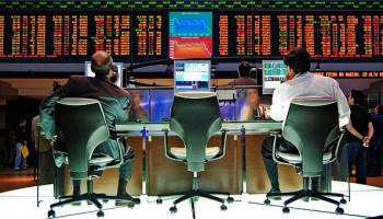 Donde invertir en 2016 el dinero de forma rentable