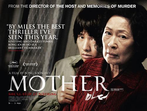 """""""Mother"""", el mejor cine negro surcoreano en Blu-ray"""