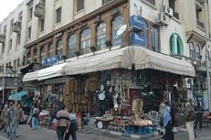 320px-Flickr_-_Gaspa_-_Cairo,_Bazar_el-Khalili – copia