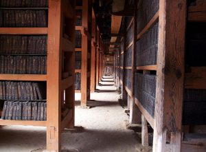 tripitaka-koreana-in-haeinsa-temple-south-korea-editorial-use-only-mark-demaio-flickr