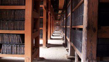 tripitaka-koreana-in-haeinsa-temple-south-korea-editorial-use-only-mark-demaio-flickr