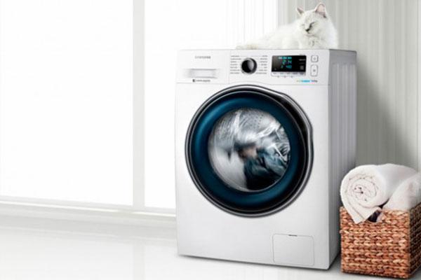 Ranking de lavadoras de carga frontal de 2016