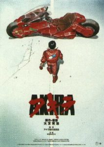 Akira (1988), Kaneda poster japones