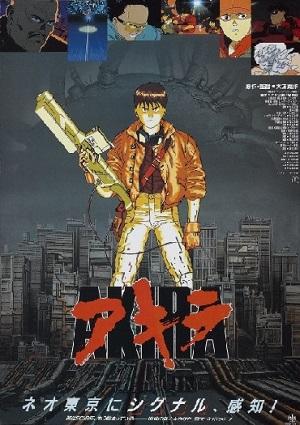 """""""Akira"""", de Katsuhiro Otomo: La distopía clásica del anime"""