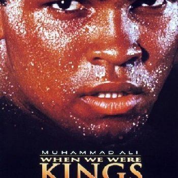 When We Were King (1996)