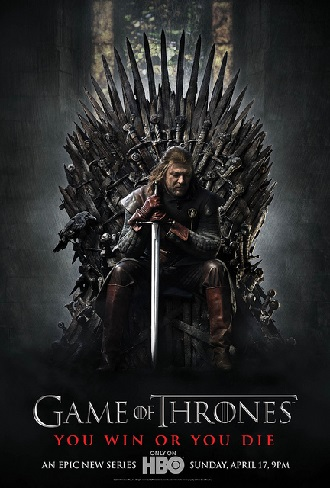 """Juguetes de colección de """"Game of Thrones"""" para fans"""