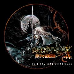 Castlevania: Symphony of the Night Alucard