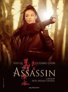 La Asesina (2015) Wuxia