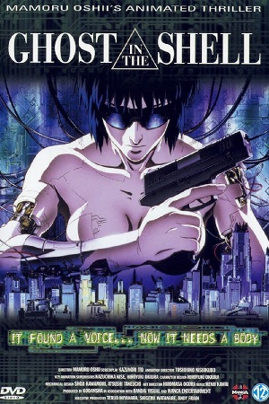 """Ghost In the Shell"", de Mamoru Oshii: Anime ciberpunk de culto"