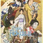 """Crítica de """"Miss Hokusai"""", tributo animado al arte japonés"""