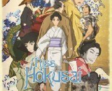 Miss Hokusai, de Keichii Hara