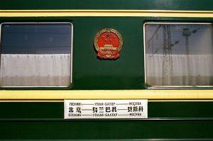640px-Beijing_UlaanBaatar_Moscow_Train