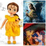 """Muñecas de Bella y Bestia: ¡8 datos curiosos de """"La Bella y la Bestia"""" que te encantarán!"""