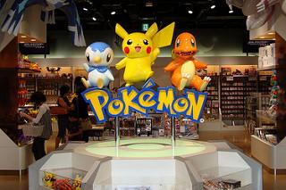 Peluches Pokemon buen precio