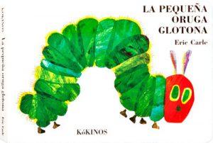 libros imprescindibles para niños