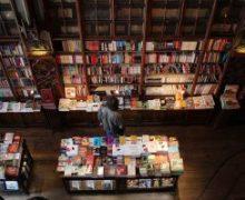 bestsellers, libros, ventas, cultura, lectura, 2017, autores, popularidad, libros más vendidos
