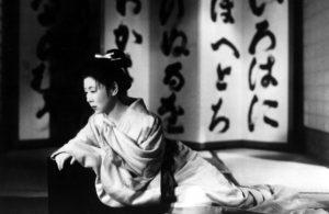 Vida de Oharu, mujer galante-Kenji Mizoguchi