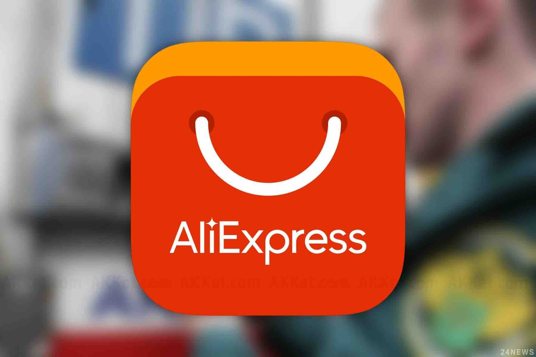 Las mejores rebajas en AliExpress: 11 de noviembre