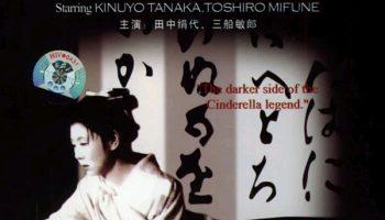 Kinuyo Tanaka - Kenji Mizoguchi