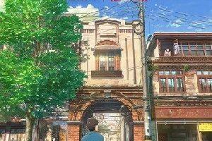 Película Shiki Oriori anime Netflix